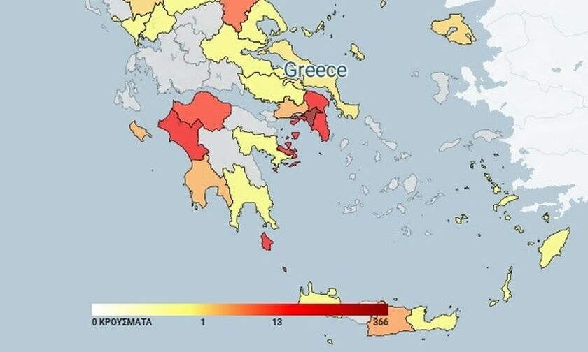 Τα κρούσματα στην Ελλάδα, ανά περιφέρεια (upd - χάρτης)